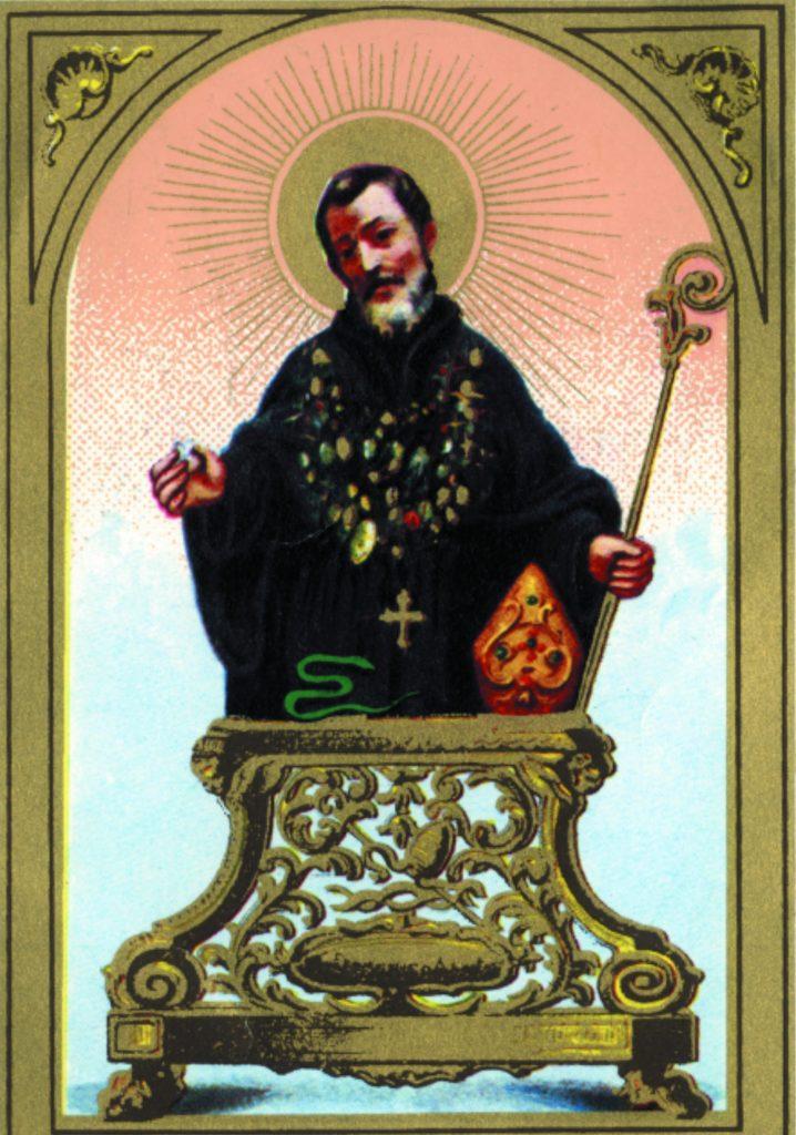 santovillalago